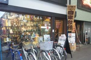 マスターに会いに『珈琲工房てらまち』120軒 - 京都カフェ ...
